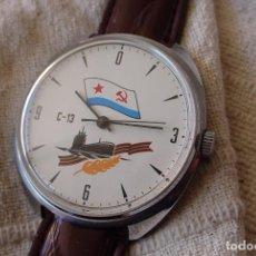 Relojes de pulsera: RELOJ RUSO RAKETA CONMEMORATIVO. Lote 118234347