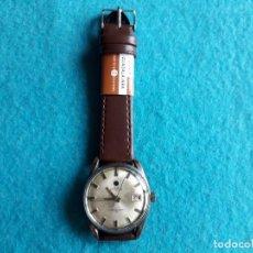 Relojes de pulsera: RELOJ MARCA ROAMER VANGUARD. CLÁSICO DE CABALLERO. FUNCIONANDO.. Lote 127857043