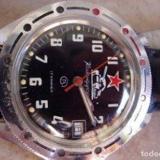 Relojes de pulsera: RELOJ MECANICO RUSO VOSTOK URSS. Lote 124023068