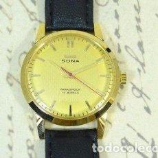 Relojes de pulsera: VINTAGE RELOJ HMT SONA DE LOS AÑOS 70.. Lote 129234583