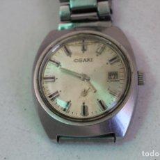 Relojes de pulsera: RELOJ OSAKI . Lote 133184818