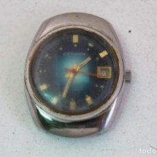 Relojes de pulsera: RELOJ CETIKON. Lote 133186110