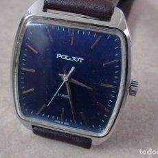 Relojes de pulsera: RELOJ RUSO POLJOT UNION SOVIETICA. Lote 138104249