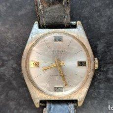Relojes de pulsera: RELOJ CULTURAL, DE CUERDA, HOMBRE, 34 MM SIN CONTAR CORONA, NO FUNCIONA.. Lote 139033282