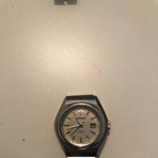 Relojes de pulsera: ANTIGUO RELOJ ORIENT. Lote 150591298