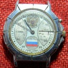 Relojes de pulsera: ANTIGUO RELOJ MILITAR RUSO ORIGINAL – URSS – CCCP – MARCA VOSTOK KOMANDIRSKIE – 40 X 44 MM. Lote 152700514