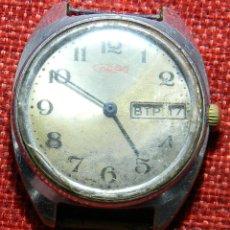 Relojes de pulsera: ANTIGUO RELOJ RUSO – URSS – CCCP – MARCA SLAVA – 43 X 40 MM. Lote 152700682