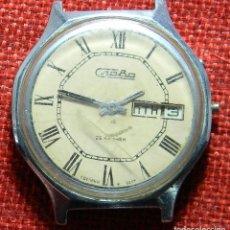 Relojes de pulsera: ANTIGUO RELOJ RUSO – URSS – CCCP – MARCA SLAVA - 26 JEWELS – 44 X 40 MM. Lote 152700722