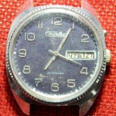 Relojes de pulsera: ANTIGUO RELOJ RUSO – URSS – CCCP – MARCA SLAVA - 26 JEWELS – 44 X 40 MM. Lote 152700726