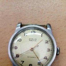 Relojes de pulsera: RELOJ TIPO MILITAR CYRUS REVUE. Lote 154271754
