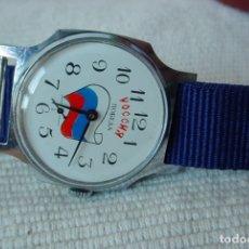 Relojes de pulsera: RELOJ RUSO POBEDA. Lote 156532637