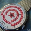 Relojes de pulsera: RELOJ RUSO RAKETA CONMEMORATIVO GLASNOT PERESTROIKA. Lote 157263341