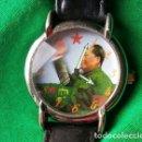 Relojes de pulsera: RELOJ MAO. Lote 158906726