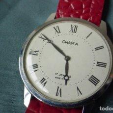 Relojes de pulsera: RELOJ RUSO CHAYKA NUMEROS ROMANOS FABRICADO EN LA UNION SOVIETICA. Lote 158937402