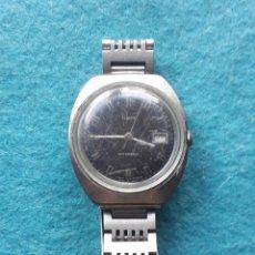 Relojes de pulsera: RELOJ MARCA TIMEX. CLÁSICO DE CABALLERO.. Lote 159034074