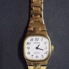 Relojes de pulsera: RELOJ DE PULSERA PARA MUJER - CARGA MANUAL - MARCA CHAIKA, MADE IN USSR - FUNCIONA ... A1442. Lote 159362146