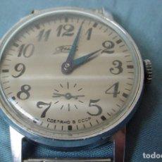 Relojes de pulsera: RELOJ MECANICO RUSO ZIM PARA REVISAR. Lote 160842494