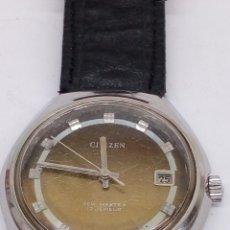 Relojes de pulsera: RELOJ CITIZEN CARGA MANUAL. Lote 161100576