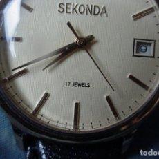 Relojes de pulsera: RELOJ RUSO POLJOT SEKONDA. Lote 161147649