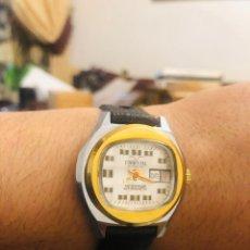 Relojes de pulsera: RELOJ BONITO CORIENTAL ANTIGUO - LA CAJA NUEVA. Lote 162293854