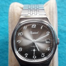 Relojes de pulsera: RELOJ MARCA BASSEL. CLÁSICO DE CABALLERO. FUNCIONANDO.. Lote 209587652