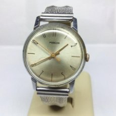 Relojes de pulsera: RELOJ POBEDA (RUSIA) CARGA MANUAL 15 JEWELS - CAJA 3'40 CM - FUNCIONANDO. Lote 165871326