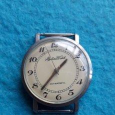 Relojes de pulsera: RELOJ MARCA MORTIMA WATCH. CLÁSICO DE CABALLERO. . Lote 171057464