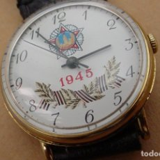 Relojes de pulsera: RELOJ RUSO RAKETA URSS CONMEMORATIVO 2º GUERRA MUNDIAL. Lote 173928250