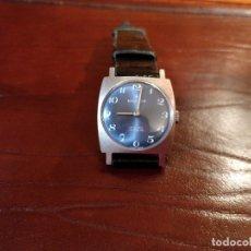 Relojes de pulsera: RELOJ DE PULSERA RADIANT, SIN USO MOVIMIENTO CUERDA.. Lote 52782335