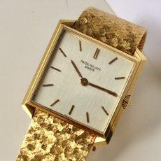 Relojes de pulsera: PATEK PHILIPPE CALATRAVA EDICION ESPECIAL-ORO18KTS. ¡¡NUEVO O COMO NUEVO!!. Lote 40688775