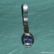 Relojes de pulsera: RELOJ DE SEÑORA - CAMY GENEVE 17 JEWELS INCABLOC.. Lote 177078793