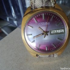 Relojes de pulsera: RELOJ RUSO MECÁNICO SLAVA. Lote 177180597