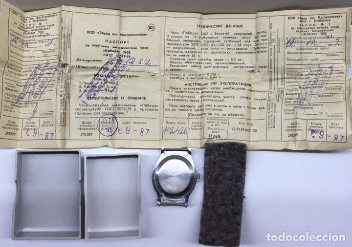 Relojes de pulsera: Reloj USSR POBEDA CARGA MANUAL - Foto 7 - 178989983