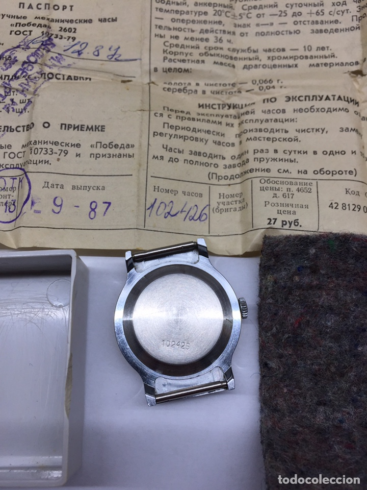 Relojes de pulsera: Reloj USSR POBEDA CARGA MANUAL - Foto 8 - 178989983