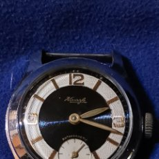 Relojes de pulsera: RARO RELOJ DE PULSERA KENZLE. Lote 179557913