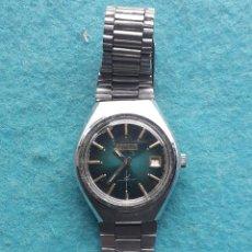 Relógios de pulso: RELOJ DE CABALLERO. MARCA DUWARD. FUNCIONANDO.. Lote 182199610