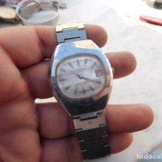 Relojes de pulsera: RELOJ MANUAL DE LA MARCA ORIENTAL. Lote 183704780
