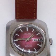 Relojes de pulsera: RELOJ DUWARD CARGA MANUAL. Lote 183705562