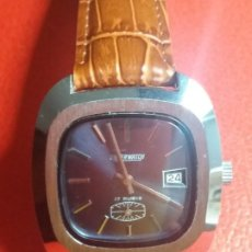 Relojes de pulsera: RELOJ SUPERWATCH 17 RUBIS CARGA MANUAL.. Lote 186227782