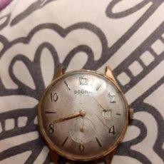 Relojes de pulsera: RELOJ DOGMA PRIMA 15 RUBIES . Lote 191831232
