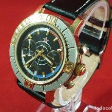 Relojes de pulsera: RELOJ CRONÓGRAFO RUSO POLJOT AÑO 2010, RELOJ NUNCA USADO, N.O.S (NEW OLD STOCK) . Lote 192230011