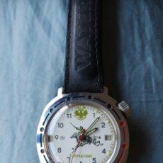 Relojes de pulsera: RELOJ MECÁNICO RUSO VOSTOK. Lote 192343697