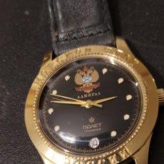 Relojes de pulsera: RELOJ MECANICO RUSO ADMIRAL SERIE LIMITADA. Lote 194223513