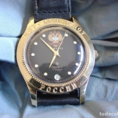 Relojes de pulsera: RELOJ MECANICO RUSO POLJOT ADMIRAL SERIE LIMITADA. Lote 194223513