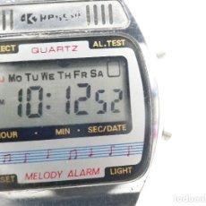 Relojes de pulsera: ANTIGUO Y ORIGINAL KESEEL MUSICAL MELODY DE 1980 TODO UN CLASICO !! LOTE WATCHES. Lote 194717608