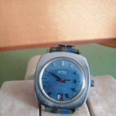 Relojes de pulsera: BUTEX CORDA VINTAGE SUISSE. Lote 195253158