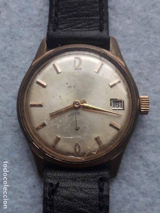 Relojes de pulsera: Reloj Clásico de Caballero. Swiss made. Funcionando. - Foto 5 - 199287241
