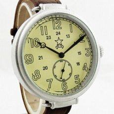Relojes de pulsera: RELOJ AVIADOR POLIKARPOV U2.UNION SOVIÉTICA. Lote 208379888