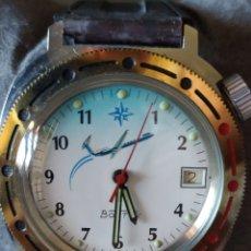 Relojes de pulsera: RELOJ MECANICO RUSO VOSTOK URSS. Lote 209851717