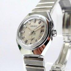 Relojes de pulsera: RELOJ VINTAGE DE SEÑORA MARCA SUPERWATCH CARGA MANUAL CALIBRE FHF 36-21 Y NUEVO A ESTRENAR. Lote 211684348